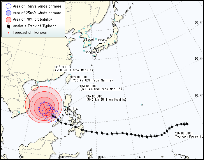 Korea Meteorological Administration forecast track for Bopha as of 8 am December 6, 2012. Image courtesy of the KMA.
